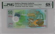 Maldives 50 Rufiyaa 2015 Polymer P 28 Superb GEM UNC PMG 68 EPQ