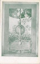 A9171) WW1 1915, 225 BATTAGLIONE MILIZIA TERRITORIALE.