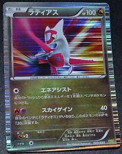 Japanese Holo Foil Latias # 009/020 1st Edition Dragon Selection Set Pokemon NM