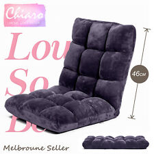 Lounge Sofa Floor Recliner Futon Couch Folding Chair Cushion Fabric Purple