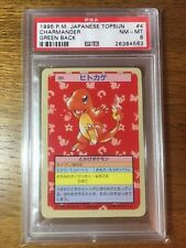 Pokemon 1995 Japanese Topsun Pocket Monsters Charmander Green. EXTREMELY RARE!