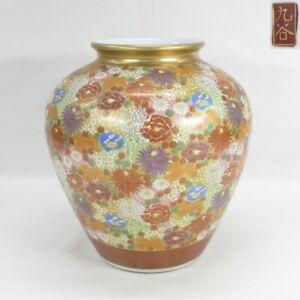 D1294: HIgh-class Japanese KUTANI porcelain flower vase with wonderful painting