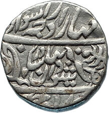 1859AD India Alwar State Antique Silver Indian Rupee Coin Queen Victoria i65657