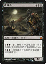 [WEMTG] Champion of Stray Souls - Born of the Gods - Chinese - NM - MTG