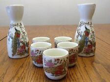 """2 Saki Vessels 5.25"""" Tall & 5 Cups 2"""" Tall - Ivory Color with Peacocks & Flowers"""