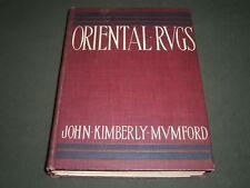 1905 ORIENTAL RUGS BOOK BY JOHN KIMBERLY MUMFORD - NICE COLOR PLATES - KD 4012