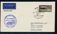 12766) LH Polar FF Kopenhagen - Osaka Japan 1.3.70, DS Brf ab DDR, EF Helikopter
