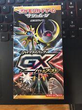 GX Battle Boost SM4+ Booster Box Sun & Moon Japanese Pokemon Card