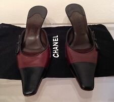 THESE ARE CHANEL!!! NEW! Authentic! Classic! Chic Kitten Heels can be YOURS!