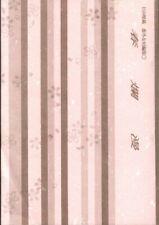 New listing Doujinshi Sablier (Hinata Tadamare) spring full bloom (Work / Original )