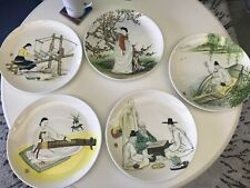 Five Korean hand painted dinner plates - daehan china co.