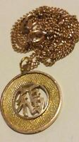 "UNISEX 9ct 375 Yellow Solid Gold CHINESE 'Good Luck' Pendant on 17"" Chain*****"