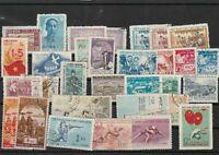 vietnam 1957-59 stamps  ref 12474