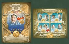 Mosambik Mozambique 2013 - Nobelpreisträger 2012 - Prix Nobel Prize - Mo Yan **