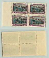 Russia USSR 1958 SC 2104 Z 2116 MNH block of 4 . e3310