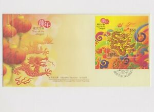 """H.K., 2012, """"YEAR OF DRAGON""""  $50.00 SILK S/S ON GPO FDC. FRESH GOOD CONDITION"""