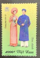 Vietnam 2019 Asean Costume Stamp Vn #1113 Mint Mnh