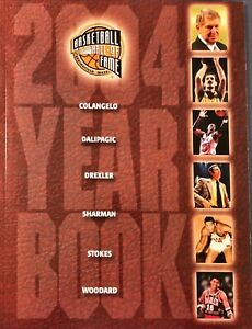 2004 BASKETBALL HALL OF FAME ENSHRINEMENT PROGRAM & BEST OF THE BEST GUIDE MINT