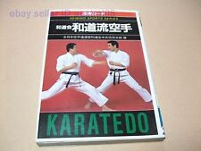 Illustrated Wado-ryu Karate Book by Wadokai Shunichi Niwa Wado-ryu Karate Book