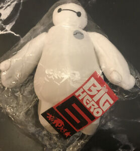 Big Hero 6 Baymax 18cm 7 Inch Plush Soft Toy New In Pack With Tag