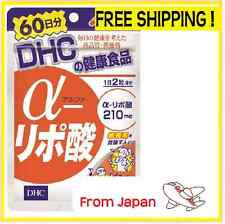 DHC Alpha Lipoic Acid Supplement 60 days For beauty JAPAN  Shipping Free