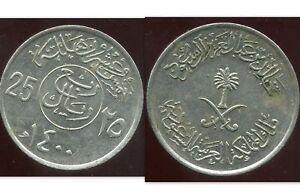 ARABIE SAOUDITE 25 halala 1979 - 1400 ( état )