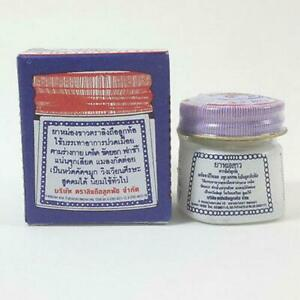 WHITE MONKEY HOLDING PEACH BALM JAR Relief of Muscular Aches and Itchiness 12g
