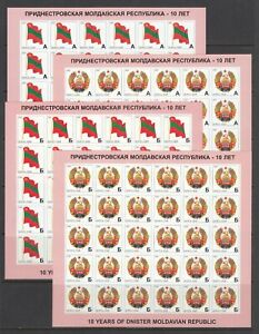 Сoat of Arms Flag 2000 PMR Transnistria MNH full set 4 v X 30 SHEETS Wholesale
