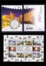 ISRAEL 2016 TOURISM IN JERUSALEM BOOKLET 10 STAMPS  ZOO DAVID TOWER