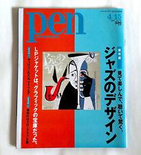 PEN Jazz Design JAPAN MAG 2005 Reid Miles William Claxton David Stone Martin ECM