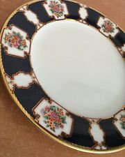 """MUIRFIELD Plate 9443 CAMELOT 8 1/4"""" Rare China Collection"""
