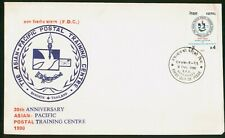 MayfairStamps Nepal 1990 Asian Pacific Postal Training Center First Day Cover ww