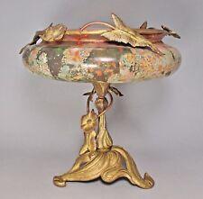 Maximilian BOUDNIK PANDORA Art Glass Compote by J. Knizek w/Bronze Mount ca.1900