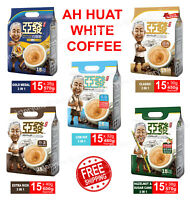 White Coffee Ah Huat Multi Flavour 3 In 1 Premium Premix Instant Coffee Must Try