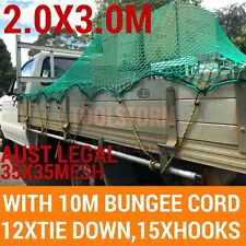 CARGO NET UTE TRAILER TRUCK 2.0MX3.0M WITH BUNGEE CORD&12X TIE DOWNS & 15X HOOKS