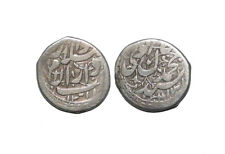 (10154) Khans of Khiva [Khwarizm] AR tanga, Khiva 1311 AH, Muhammad Rahim II.