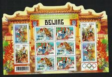 France #3495-3498, 2008 Beijing Summer Olympics Mini-sheet, NH VF