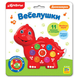 Toy Player Animals with Russian songs melodies sounds & lights Animal voices