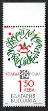 2019 Bulgaria  Christmas, event, holiday,  stamp - set ,  MNH **