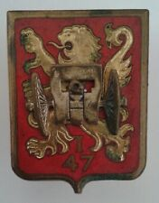 Collection : militaria : insigne : Artillerie : I du 47 R.A.
