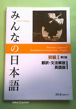 Minna no Nihongo 1 English Translation & Grammar Notes Minnano Nihongo 1 2nd