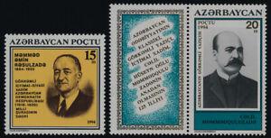 Azerbaijan 401-2 + label MNH Jalil Mamedkulizade, Mammed Amin Rasulzade