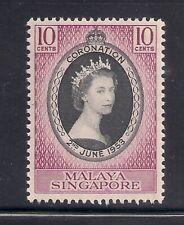 Singapore  1953  Sc # 27  MNH   (3-8504)