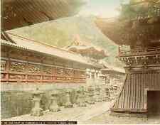 Japon, One part of Vomeimon Gate Shinto Temple Nikko Vintage albumen print, Japa
