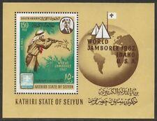 South Arabia Aden 1967 Scout Jambore, Idaho   Hunting Sheet VF-NH