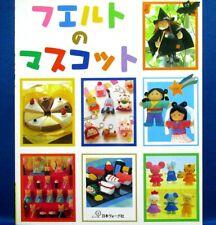 Mascot of Felt - Cake, Doll, Sushi..etc /Japanese Handmade Craft Pattern Book