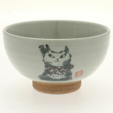 "1x Japanese 4""Yukko Cat/Harmony Rice Bowl #130-495"