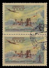 RUSSIA. Air Post Stamps. Arctic Camp 1956. Scott C97 x2. Canceled/NH/Gum (BI#2))