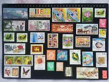 Sri Lankan Used 34 Postal Stamp Collection R4