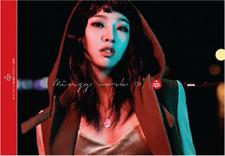 "K-POP 2NE1 KONGMINJI 1ST MINI ALBUM ""MINZY WORK 01 UNO"" [1 PHOTOBOOK + 1CD ]"
